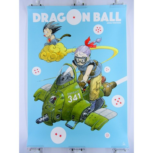Dragon Ball Goku & Bulma 50th Anniv Jump Exhibit - B2 size Japanese Anime Poster