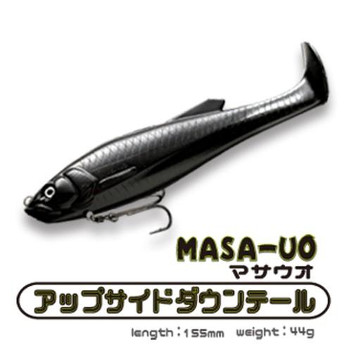 issei / 誠魚 アップサイドダウンテール