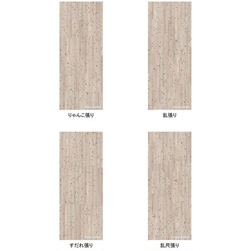 【テクスチャー セット】フローリング  桧 vol.1  (4種)