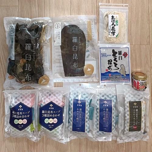 【送料無料!】北海道知床産羅臼昆布&白鮭ほぐし Aセット【常温品】