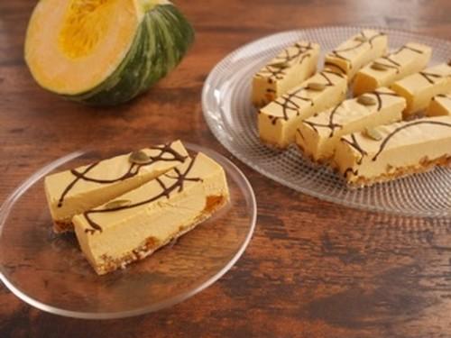 【10本セット】えびすかぼちゃのビーガンローケーキ※卵・バター・乳・小麦・白砂糖不使用