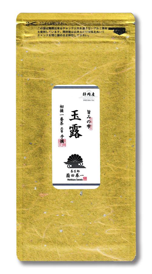 玉露 品等:手摘み 100g