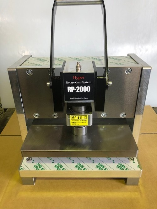 RV-2000ハンドプレス機