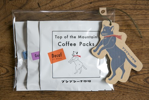 Top of mountain coffee packs1パック×3種セット