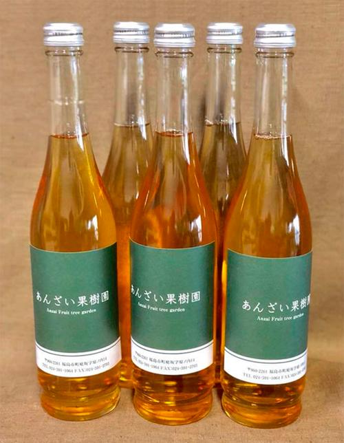 無添加さんさりんごジュース箱詰め(1本)