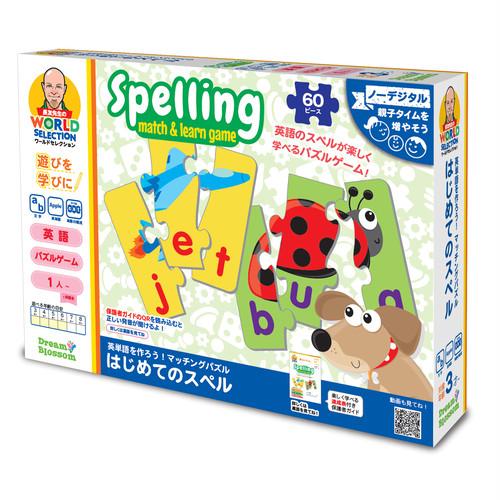 英単語を作ろう! マッチングパズル はじめてのスペル 4573205123103-2
