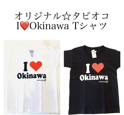 【沖縄から発送】Iラブ OKINAWA Kids Tシャツ ブラック【タピオコ】【沖縄】【お土産】【北谷】【アメリカンビレッジ】【お子様サイズ】
