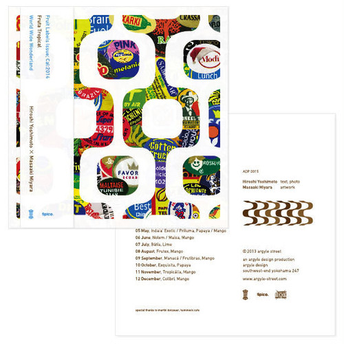 FRUTA TROPICAL, World Wide Wonderland, Fruit Labels Issue; Cal:2014