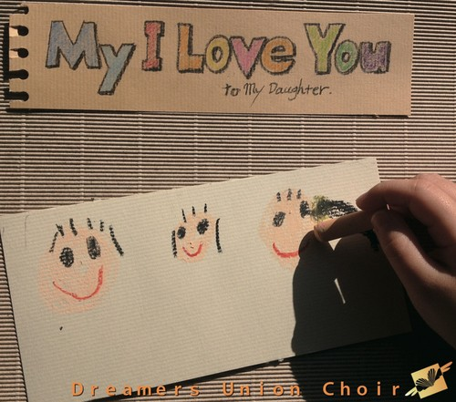 CD: My I Love You