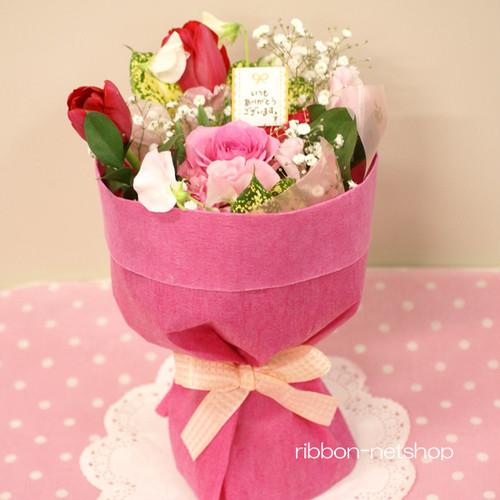 【送料無料】【愛妻の日】そのまま飾れる♪チューリップと季節のお花のスタンディングブーケ(生花) FL-IS-07