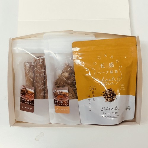 五感ハーブ紅茶カモミール+とかすハーブシナモン・ジンジャー