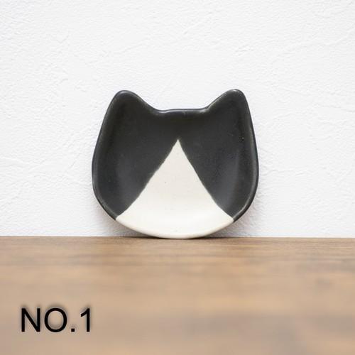 猫型の小皿