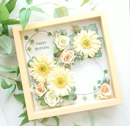 frame arrange 20cm角×35mm(パステルイエローフレーム gerbera yellow)