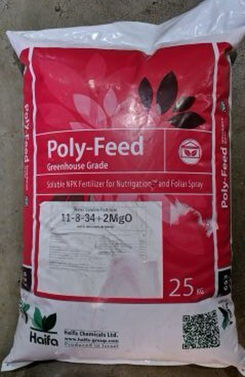 Poly-Feed 653 Ver.3 (1kg)