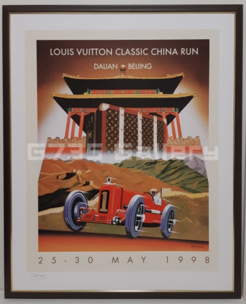 Louis Vuitton Classic CHINA RUN 1998