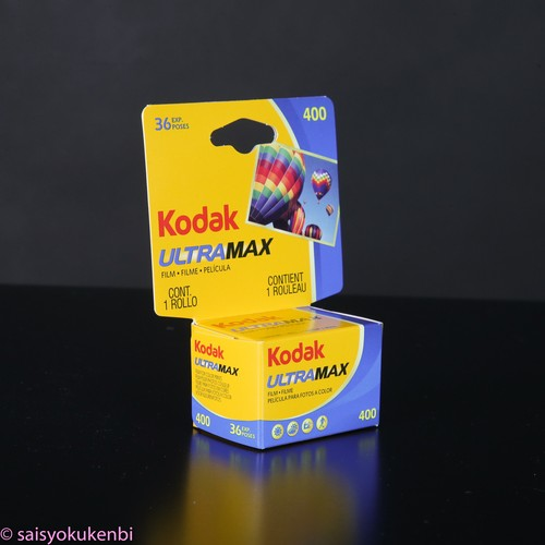1本×36枚 ISO400 Kodak ULTRA MAX カラーネガフィルム 135mm コダックウルトラマックス (カテゴリ: 現像 写真 プリント 焼付)