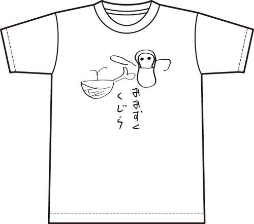 数量限定!みみずくじら Tシャツ