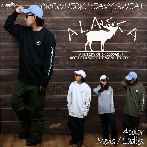 CREWNECK HEAVY SWEAT ALASCA moose point as-36