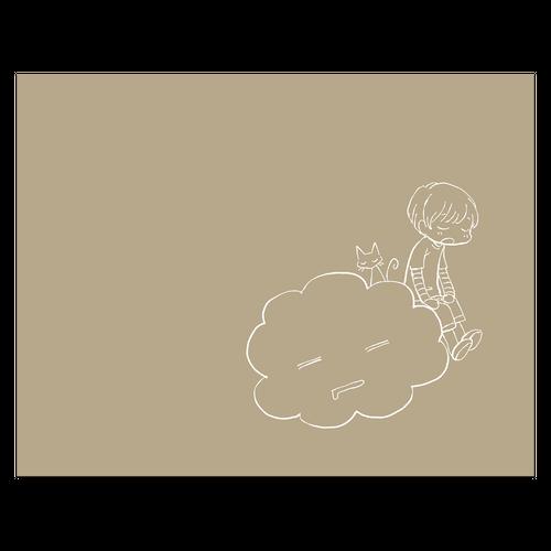 ねむみ雲と少年