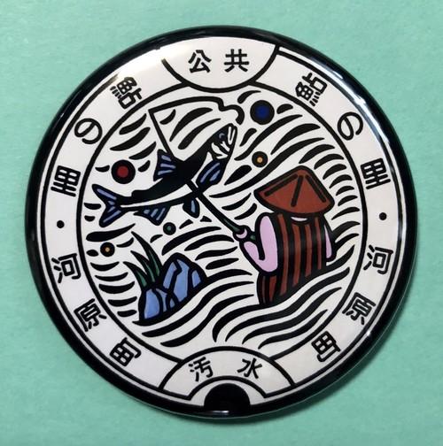 マンホール【マグネット】鳥取県 鳥取市【旧】河原町 鮎釣り