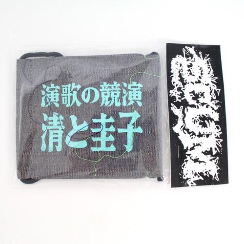 Ken Hamaguchi/手縫い布マスク_10