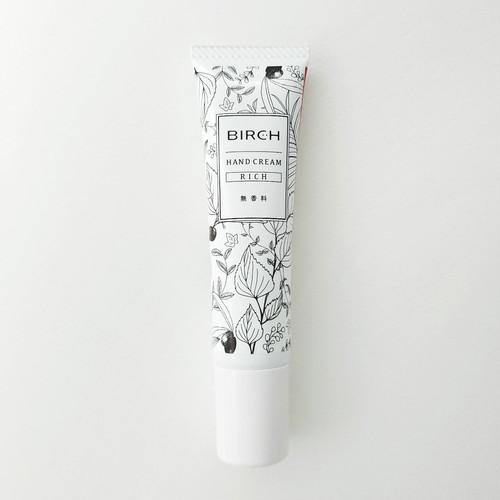 BIRCHハンドクリーム RICH (無香料)☆しっとりタイプ