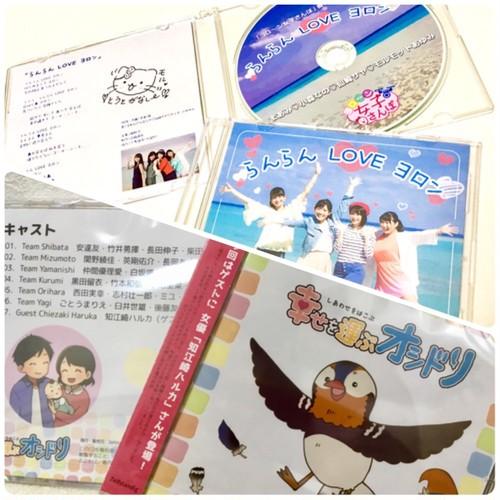 らんらんLOVEヨロン」+「幸せを運ぶオシドリ」CD(直筆モルイラスト付き)