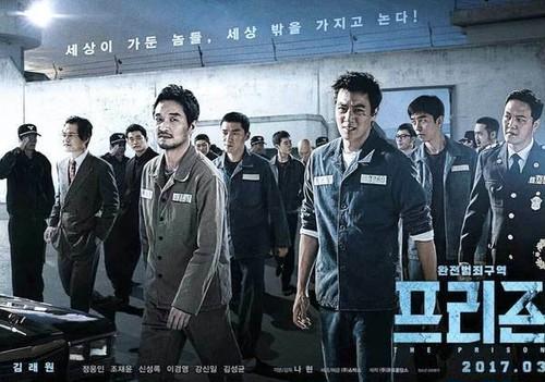 ☆韓国映画☆《監獄の首領》DVD版 送料無料!