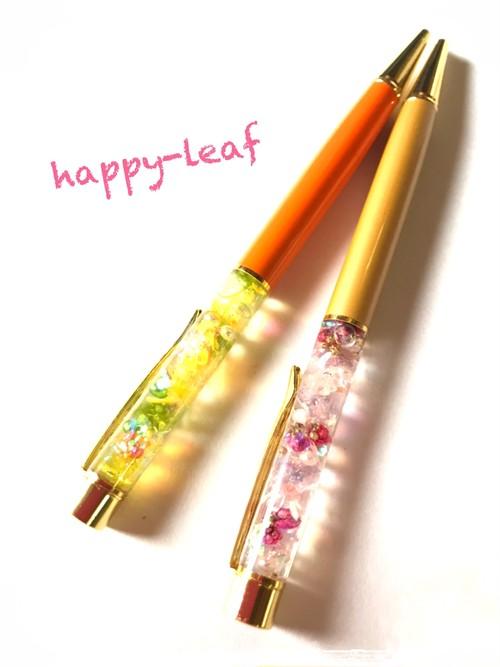 ハーバリウムボールペン(オレンジ・ゴールド)