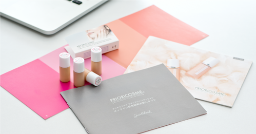 【オンライン】肌色診断Aコース(ベースコスメ付)