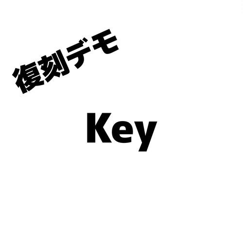 【期間限定】Key