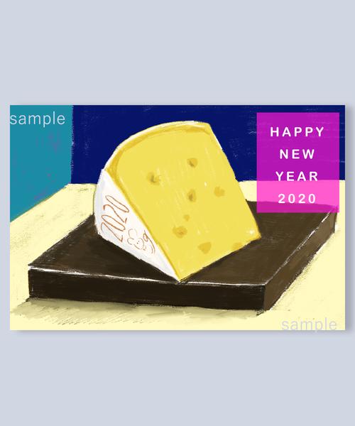 【2020年賀状】チーズを食べよう【ダンロード版】