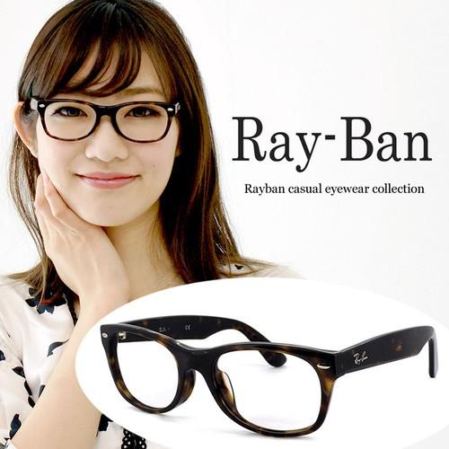 レイバン 眼鏡 メガネ rx5184f 52mm 2012 ニューウェイファーラー rb5184f NEW WAYFARER Ray-Ban 眼鏡 メンズ レディース べっ甲