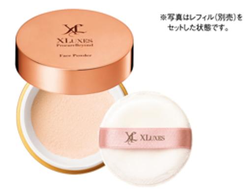 XLUXESプロケアビヨンド フェイスパウダー 専用ケース(パフ付)