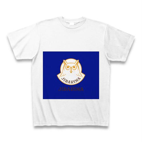 ジバリマTシャツ(ホワイト)