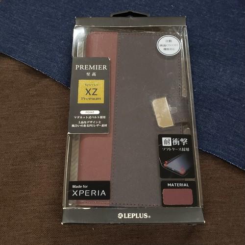 Xperia(TM) XZ Premium SO-04J 上質PUレザーブックケース「PREMIER」 レッド