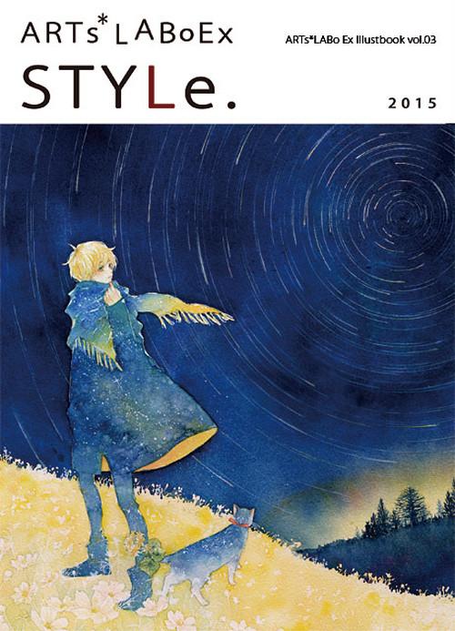 ARTs*LABo Ex STYLe.2015