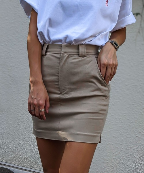 Stretch fit skirt