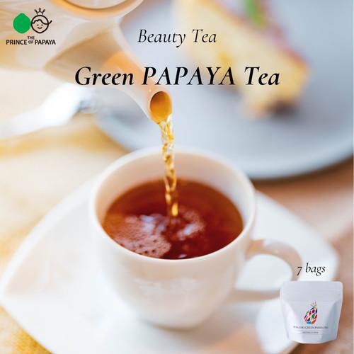 【送料最安&お得な定期便!】(ティーバッグ7個入り)〜芳醇な甘い香りに癒されて〜NEW RICH GREEN PAPAYA TEA