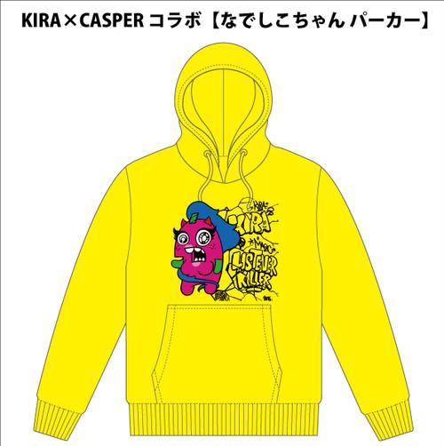 KIRA×CASPER★なでしこちゃんパーカー★イエロー