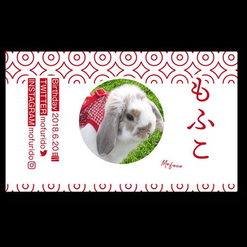 ペット名刺_長方形タイプ_和風なモダンデザイン(1個50枚))_rec_w005-r