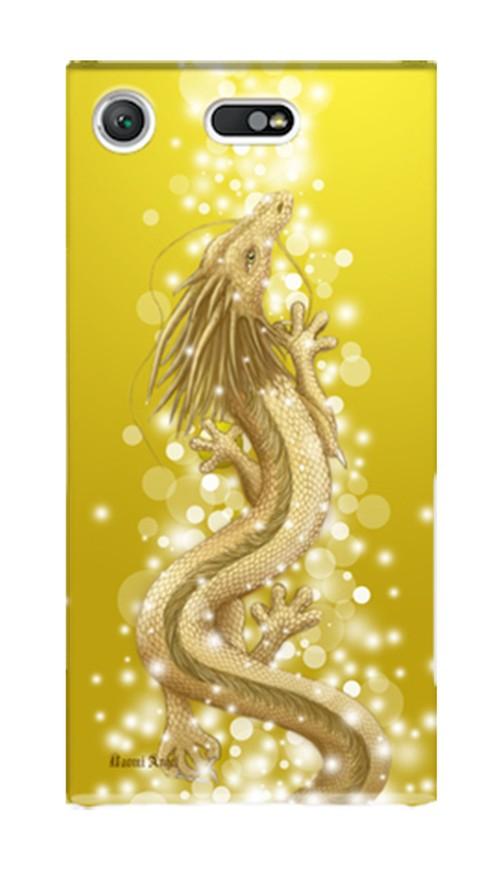 【Xperiaシリーズ】Golden Dragon of Abundance 豊かさの金龍 ツヤありハード型スマホケース