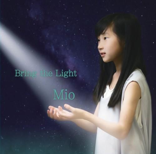シングルCD  「Bring the Light」  オンライン限定(サイン付き)