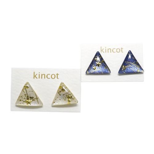 kincot 星空ピアス(さんかく)