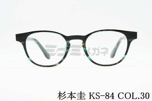 【正規取扱店】杉本 圭 KS-84 COL.30