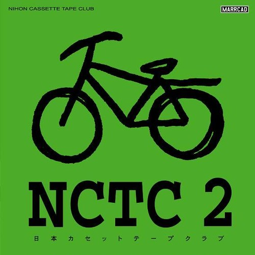 NCTC2 / MNCC-002