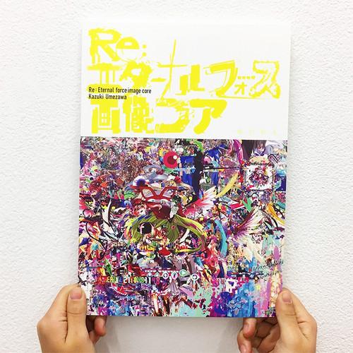 Re:エターナルフォース画像コア【ステッカー付き】