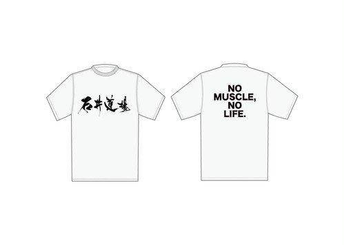 石井道場 T-shirt WHITE×BLACK