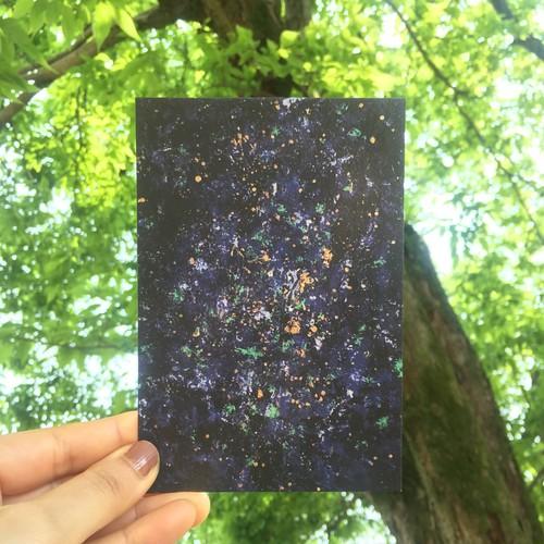 Postcard -cosmos-