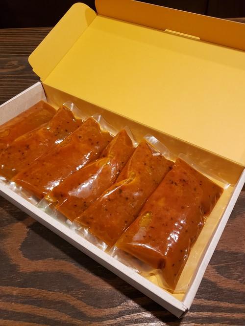 【送料無料】(10人前)中辛 情熱スープカレー